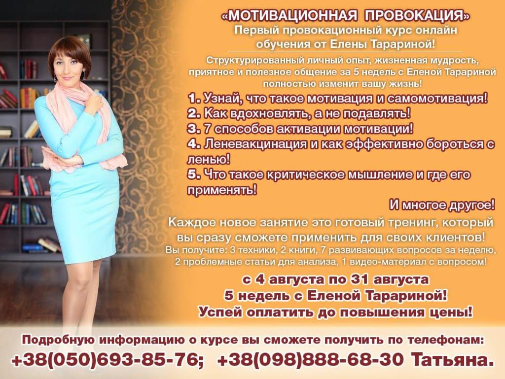 11640592_493848494116491_1317365398_o