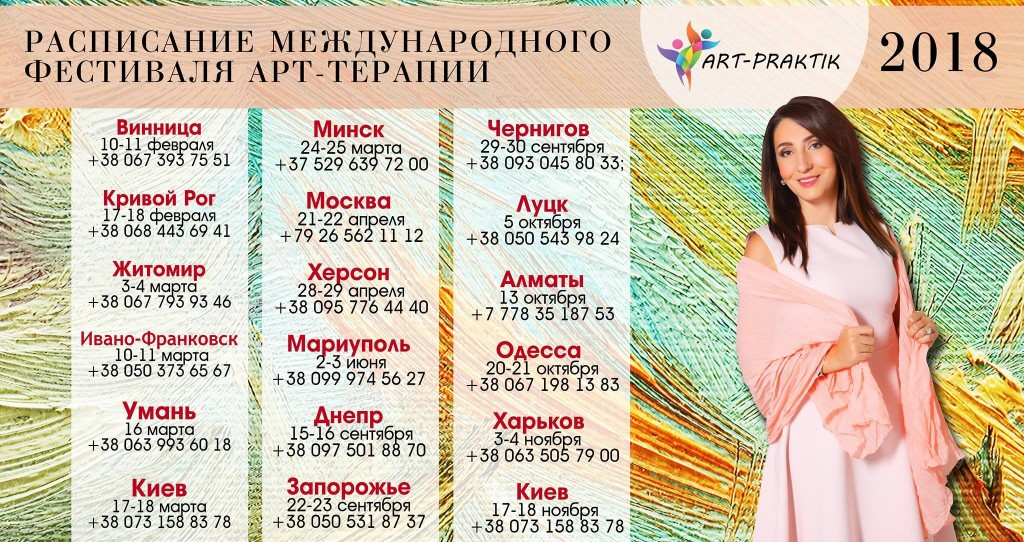 banner-ap-2018-noviy